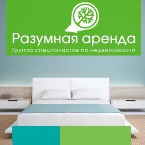 Аренда квартир и офисов Волгограда