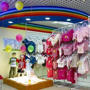Детские магазины Волгограда