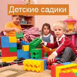 Детские сады Волгограда