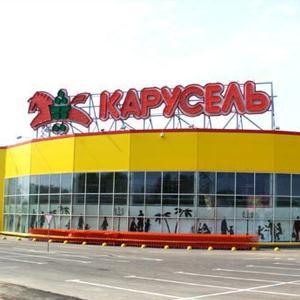 Гипермаркеты Волгограда
