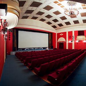 Кинотеатры Волгограда