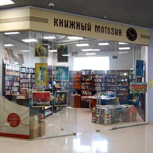 Книжные магазины Волгограда