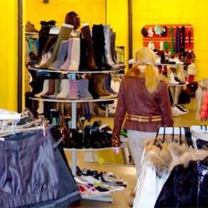 Магазины одежды и обуви Волгограда