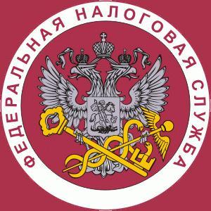 Налоговые инспекции, службы Волгограда