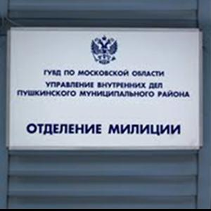 Отделения полиции Волгограда