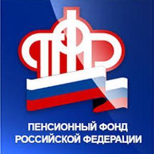 Пенсионные фонды Волгограда
