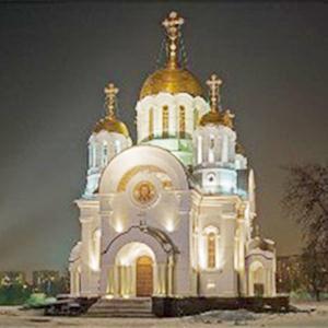 Религиозные учреждения Волгограда