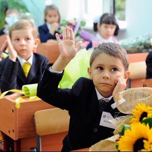 Школы Волгограда