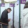 Центры занятости в Волгограде