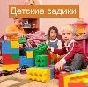 Детские сады в Волгограде