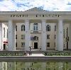 Дворцы и дома культуры в Волгограде