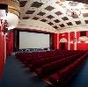 Кинотеатры в Волгограде