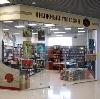 Книжные магазины в Волгограде