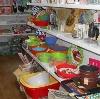 Магазины хозтоваров в Волгограде