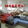 Магазины мебели в Волгограде