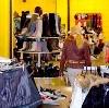 Магазины одежды и обуви в Волгограде