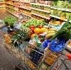 Магазины продуктов в Волгограде