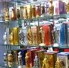 Парфюмерные магазины в Волгограде