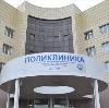 Поликлиники в Волгограде