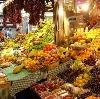 Рынки в Волгограде