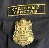 Судебные приставы в Волгограде