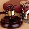 Суды в Волгограде