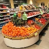 Супермаркеты в Волгограде