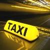 Такси в Волгограде