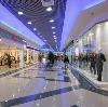 Торговые центры в Волгограде