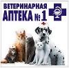 Ветеринарные аптеки в Волгограде