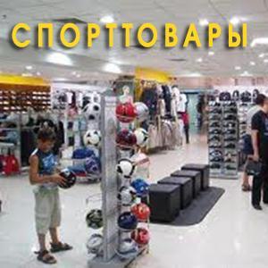 Спортивные магазины Волгограда
