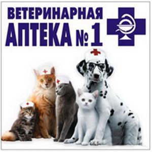 Ветеринарные аптеки Волгограда