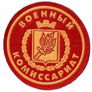 Военкоматы, комиссариаты Волгограда